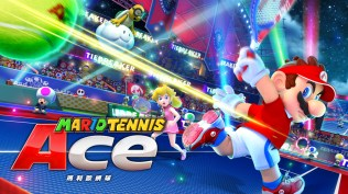 mario_tennis_aces-chinese-1