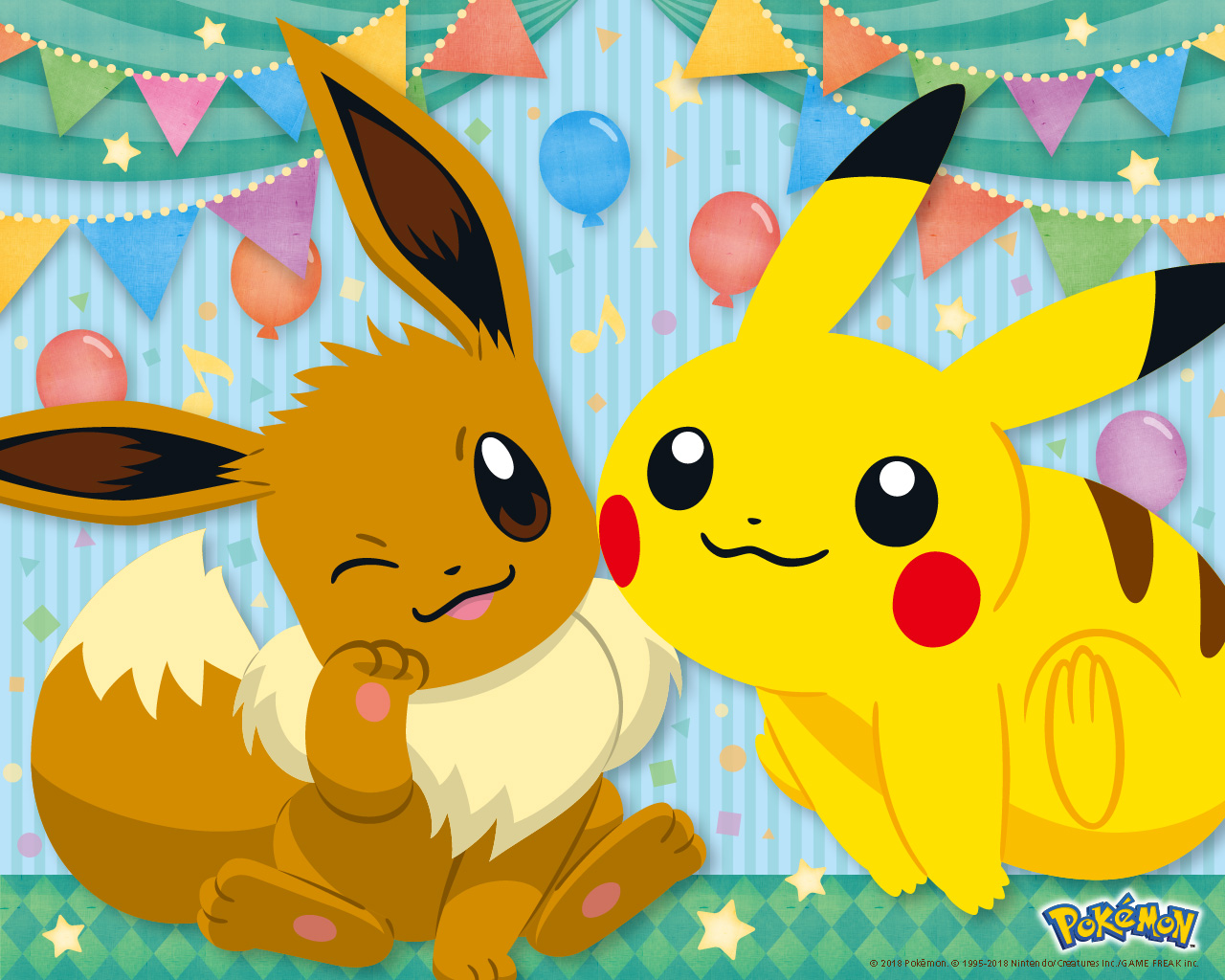 Animal Print Desktop Wallpaper Pokemon Splatoon 2 And Animal Crossing Happy Birthday