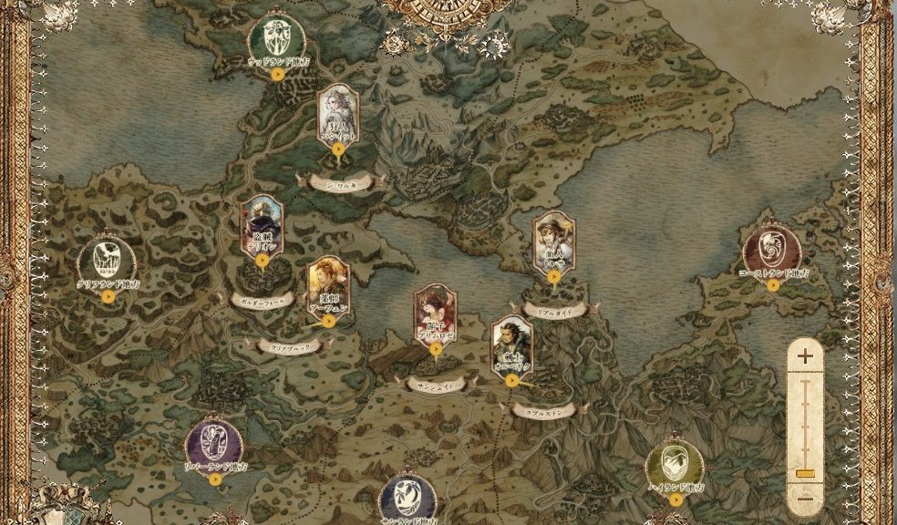 Octopath Traveler Website Updated With New Map And Music