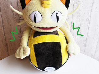 pokecen-pokeball-plushies-7
