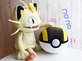 pokecen-pokeball-plushies-8