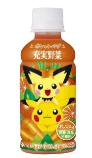 pokemon-vegi-juice-itoen-2