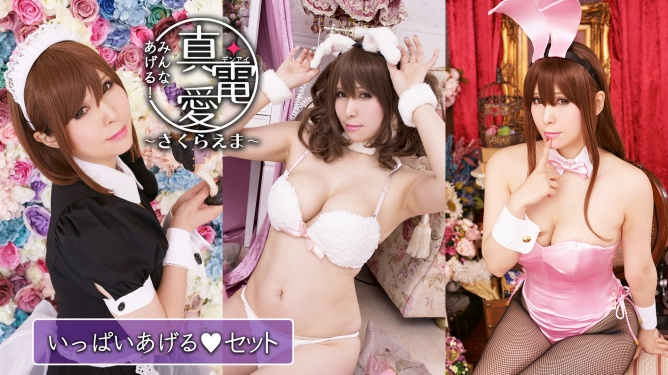 Savor These Screenshots From Shin Den Ai's Sexy Ema Sakura