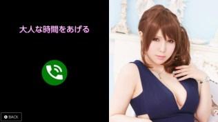 shin-den-ai-ema-sakura-ss-33