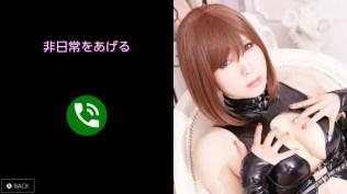 shin-den-ai-ema-sakura-ss-37