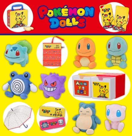 pokecen-pokemon-dolls-may2018-lineup-1