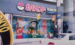 pokecen-tokyo-1999-photo-2