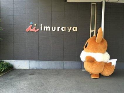 project-eevee-visits-company-imuraya-1