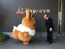 project-eevee-visits-company-imuraya-33