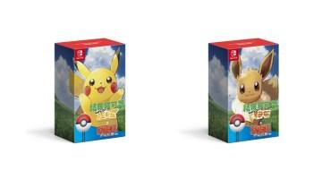 pokemon-lets-go-pokeball-plus-hk-1