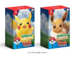 pokemon-lets-go-pokeball-plus-korea-1