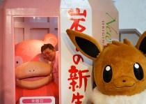 pokemon-new-ginger-museum-visit-15