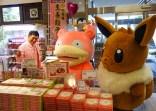 pokemon-new-ginger-museum-visit-27