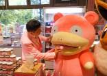pokemon-new-ginger-museum-visit-28
