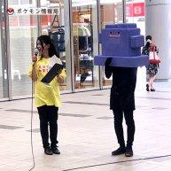 pokemon-quest-jun302018-mob-16
