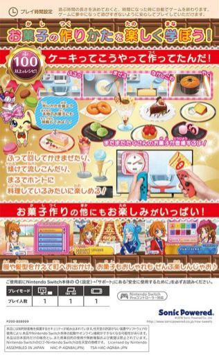 wakuwaku-can-you-make-sweet-desserts-boxart-2