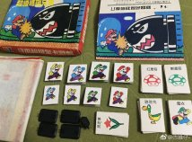 chinese-mario-board-game-unrelease-photo-3
