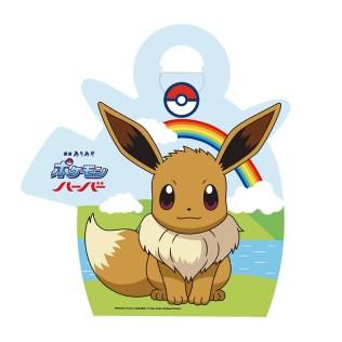 pokemon-harbour-2018-info-06