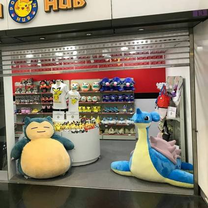 pokemonhub-giant-lapras-jul292018-1