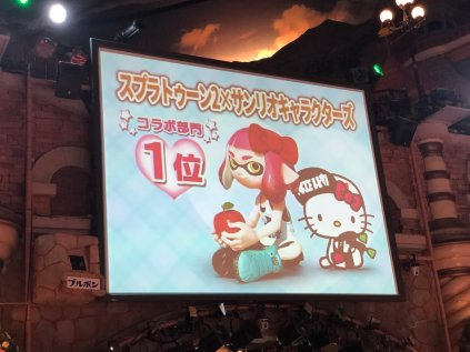 sanrio-character-collab-vote-winner-splatoon-photo-1