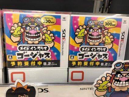 warioware-gold-japan-retail-marketing-photo-1