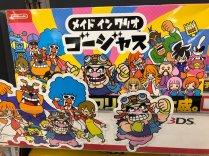 warioware-gold-japan-retail-marketing-photo-2