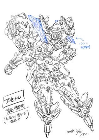 CI_NSwitch_DaemonXMachina_05