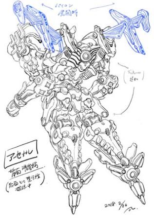 CI_NSwitch_DaemonXMachina_06