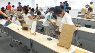 nintendo-labo-techkidsschool-hackathon-16
