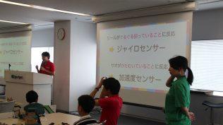 nintendo-labo-techkidsschool-hackathon-7