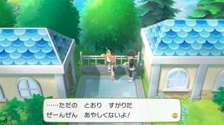 pokemon-letsgo-pikachueevee-aug92018-ss-15