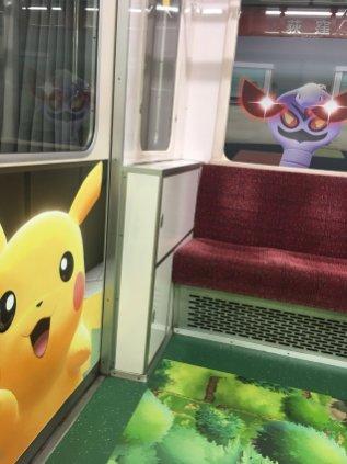 pokemon-letsgo-special-train-photo-2