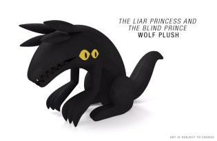the-liar-princess-and-the-blind-prince-nisa-store-2