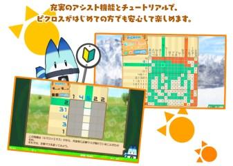 kemono-friends-sept22018-3