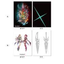 mns-xenoblade-2-sept142018-6