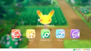 pokemon-letsgo-sept102018-15