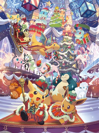 pokecen-christmas-2018-oct192018-1