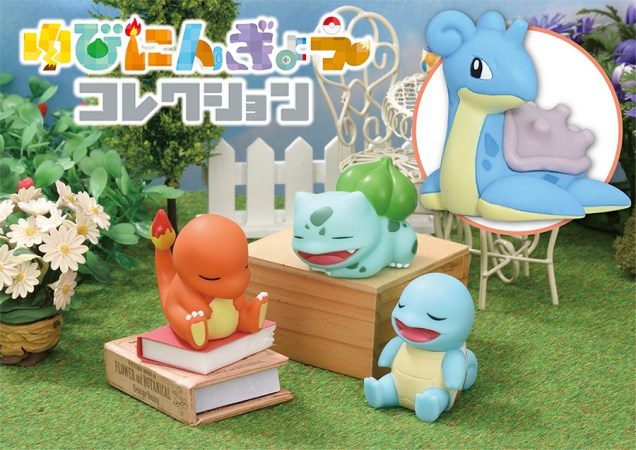 pokecen-hand-puppet-collection-series-2-1