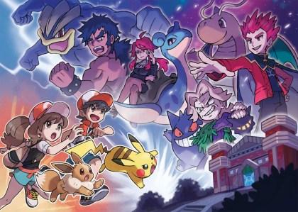 Pokemon_League_RGB_300dpi_png_jpgcopy