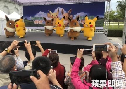 pokemon-go-safari-zone-tainan-taiwan-nov12018-photo-1