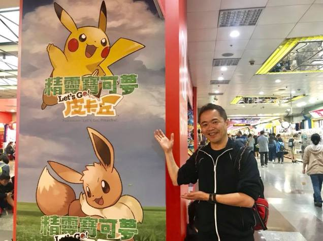 pokemon-letsgo-launch-event-taiwan-photo-5