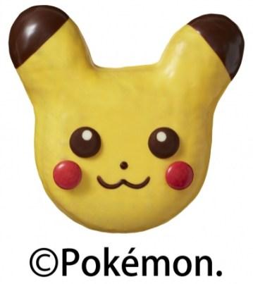 pokemon-misterdonut-nov72018-2