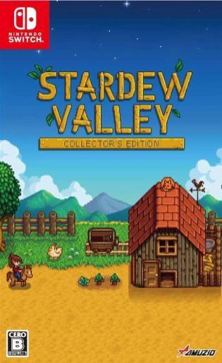 stardew-valley-ce-jp-boxart-1