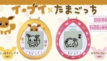 Guide: How To Evolve Eevee X Tamagotchi | NintendoSoup