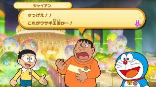 Doraemon-Nobitas-Chronicle_002
