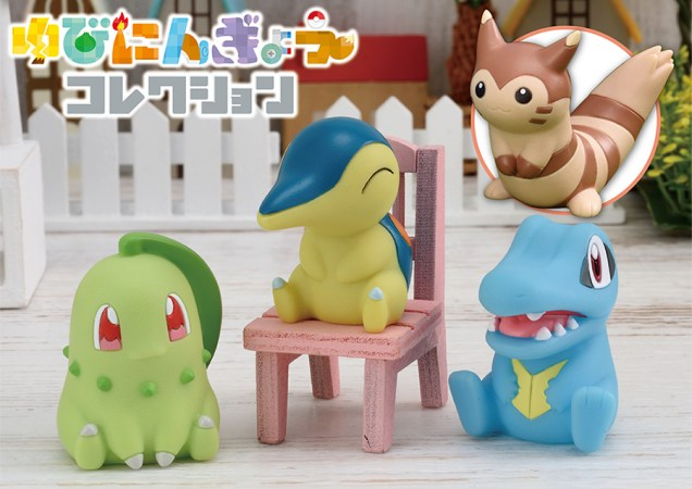 pokecen-finger-puppet-collection-series-3-pic-1