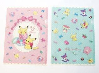 pokecen-fluffy-little-pokemon-jan192019-photo-22