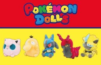 pokecen-pokemon-dolls-mar72019-banner1