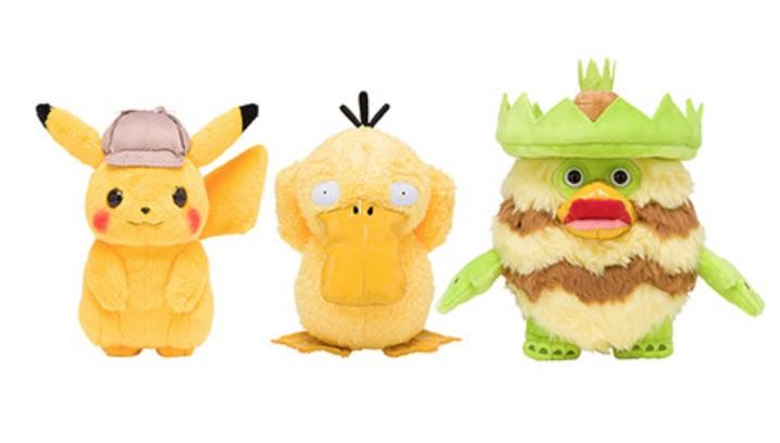 Pokemon Center Unveils Pokemon Detective Pikachu Movie
