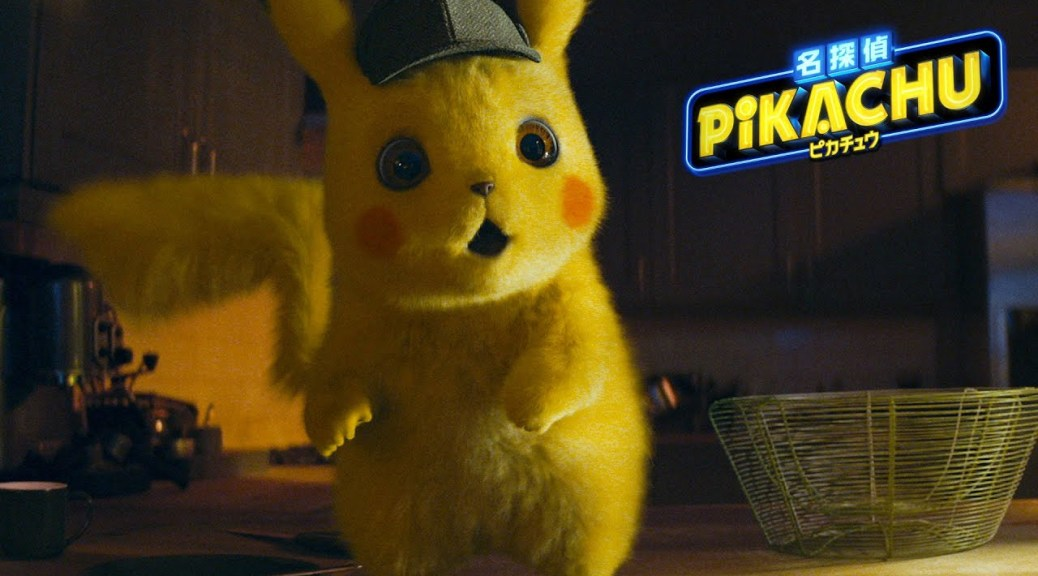 Update Detective Pikachu Game Planned For Switch Four New